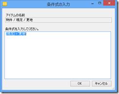 QS_20130718-215457