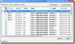 QS_20130718-220830