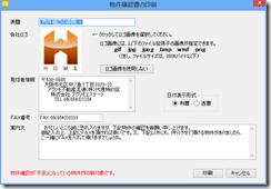 QS_20130718-221243