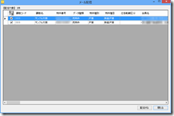 QS_20130718-221952