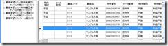 QS_20130718-224448