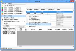 QS_20130719-2