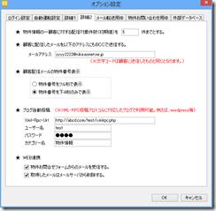QS_20130728-201125