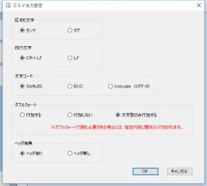 QS_20150802-181545